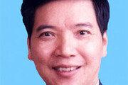 중국, 친광룽 전 윈난성 당서기 뇌물수수로 체포 재판에 회부