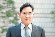 """재판부 """"삼성, 실효적 준법감시제도 필요"""" 이재용 부회장에 5분동안 강도높은 당부"""
