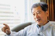 일본인은 한국인의 '한(恨)의 정서'를 헤아려야 한다