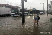 日 지바현에 기록적 폭우…8명 사망·2명 실종
