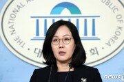 """한국당 """"靑, 조국 사퇴 요구 꿈적 않더니 야당 대표 공격엔 답변"""""""