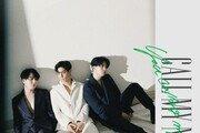 갓세븐, 새 앨범 유닛 티저 공개…절제된 섹시미