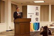 '친한파' 하토야마 전 총리, 7년만에 정계 복귀 선언