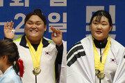 '제2의 장미란' 이선미-박혜정에 황상운까지…평양서 금메달 3개씩 싹쓸이