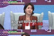"""선우은숙 """"전 남편 이영하와 친구처럼 지낸다"""""""