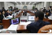 여야, 靑 국감 앞두고 전운…인사검증·대북·경제정책 설전 예고