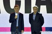 아르헨티나 대선, 중도좌파 페르난데스 승리…마크리 대통령 패배 인정