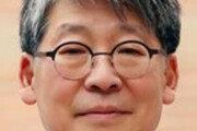 [경제계 인사]더 시드 그룹 회장에 정윤택씨