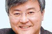 연세대 총장에 서승환 경제학부 교수