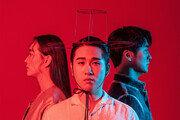 국립국악원 음악극 '붉은 선비' 내달 19일부터 5일간 공연
