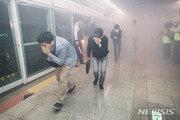 29일 서울지하철 2호선 재난대응훈련…오후 3시10분부터 약 10분간 중단 예정