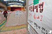"""2년째 피란 포항 지진 이재민들 """"정부가 우릴 버렸다"""""""