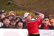 'LPGA투어 우승' 장하나, 세계랭킹 25계단 점프 31위