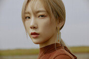 """태연 '퍼포즈', 아이튠즈 21개 지역 1위…""""한국여자 솔로 최다"""""""