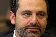 """""""막다른 길에 갇혔다""""…레바논 반정부 시위 여파에 하리리 총리 사퇴 발표"""