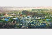 삼성, 사우디 사막 한가운데에 '엔터테인먼트 오아시스' 만든다