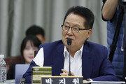 """박지원 """"與, 검찰개혁안 처리 위해 '의원정수 확대' 수용 가능성"""""""