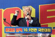 """개신교인 86.4% """"전광훈 목사 언행, 부적절하다"""""""