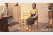 日검찰, 소녀상 전시에 협박문 보낸 男에 1년6개월 징역 구형