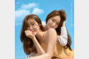 다비치, 11월19일 디지털 싱글로 6개월만에 컴백