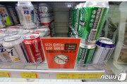 불매운동 제대로 먹혔다…9월 日맥주 韓 수출 99.9%↓