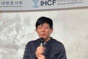 """이재웅 쏘카 대표 """"국토부가 '타다' 갈등증폭 원인"""""""