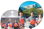 대구-경북-충북… 전국으로 퍼지는 소생캠페인