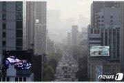 """[날씨] """"마스크 준비하세요""""…31일 수도권·강원 오후 또 황사"""