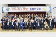 KB국민은행 김포지역본부, 금융사기 방지 현장 교육