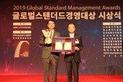 일동제약, 글로벌스탠더드경영대상 '명예의 전당' 기업에 선정
