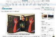 일본서 '위안부 소녀상' 소재 미술작품 전시도 취소