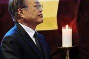 외교 불확실성에 휴가도 다 못 쓴 文대통령…영결식 당일 복귀