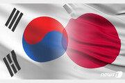 한일·일한의원연맹 1일 도쿄서 합동총회…'징용 배상' 문제 등 논의