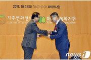 친환경차 6종 기아차…업계 최초 '기후변화 그랜드리더스어워드' 수상