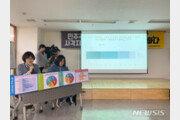 """중고생 절반 1년 새 자퇴 고려…35% """"학교, 삶에 도움 안돼"""""""