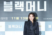"""'베지터리언' 이하늬 채식중단 """"건강상 이유…강박감 있었다"""""""