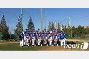 U-17 소프트볼 대표팀, 5일부터 아시아컵 출전