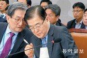 """北 도발 다음날… 靑 """"한반도서 전쟁위협 제거, 가장 잘한 정책"""""""