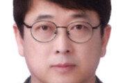 국외소재문화재재단 이사장 최응천