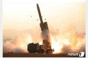 '신형단거리 4종' 갖춘 北, 추가도발 유력…초대형방사포? SLBM?