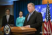 """美국무부, 올해도 北 테러지원국 지정…""""국제테러 반복 지원"""""""