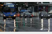 [날씨]전국 흐리고 곳곳 비…충청 등 미세먼지 나쁨