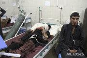 아프간서 도로변매설 폭탄터져 등교 7∼10살 학생 9명 숨져