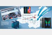 5G-폴더블폰 무장 삼성, 中시장 진격