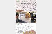 '미우새' 김희철, 성적표 공개…충격