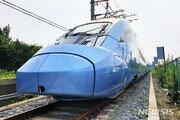 시속 260km 국내 첫 동력분산식 고속열차, 내년 영업운행 한다