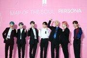 """""""글로벌 기록 추가"""" 방탄소년단, 유럽 MTV EMA서 2관왕"""