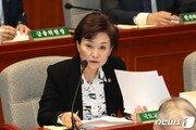 """김현미 """"타다, 발의 법안 중심으로 해결 실마리 찾을 것"""""""