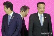 日 아베-中 리커창 회담…시진핑 방일 앞두고 협력 확인