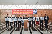 성남시 후원행사에 '김일성 배지' 달고 참가 논란